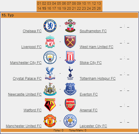 epl-15.png