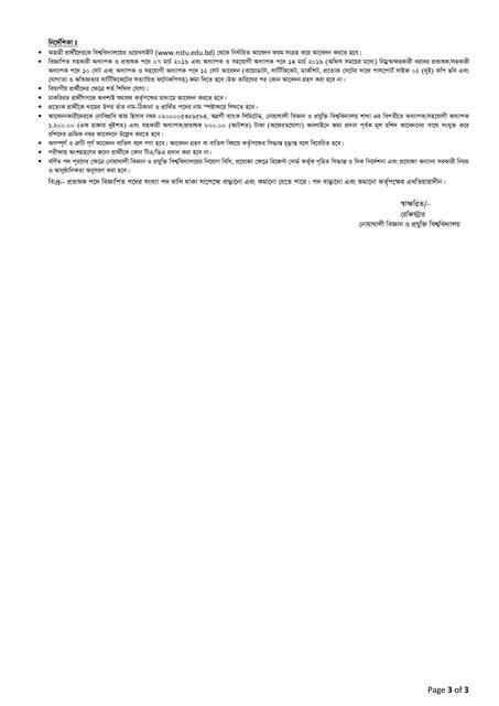 advertisement-16-Februray-2019-Website-V1-page-003.jpg