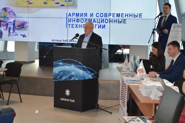 06.02.2019 Подписано важное соглашение для казахстанской ИТ-отрасли