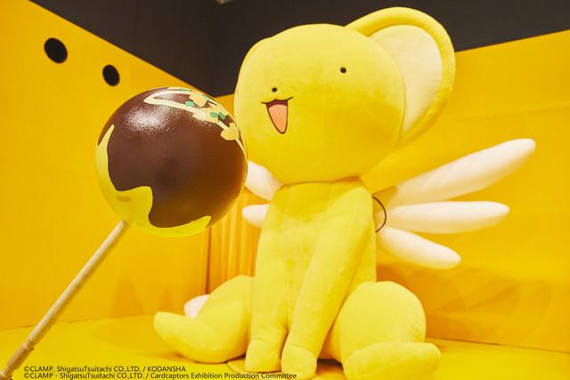 日本《庫洛魔法使特展》首度移展台灣,4/30感受小櫻魔法魅力! 秒殺底片!!小櫻概念服裝&章魚燒&台灣珍奶&小可造型球池華麗現身 05
