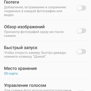 Screenshot-20170215-045039
