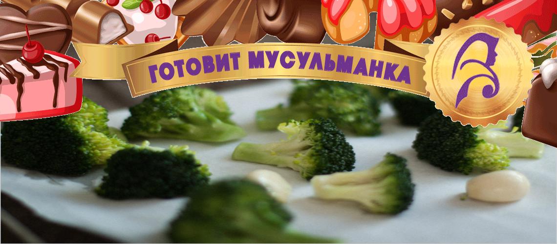 10 популярных халяльных блюд в мире. Тахини