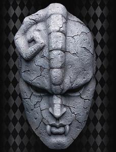 mascara-piedra-jojo.jpg