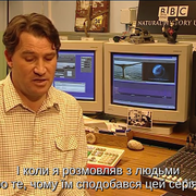 cap-Interview-Alastair-Fothergill-Series-Producer-2001-BDRip-AVC-ENG-sub-UKR-ENG-Hurtom-00-00-25-01