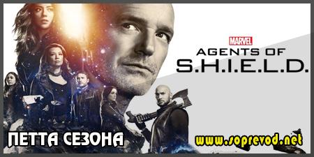 Agents of S.H.I.E.L.D.: 3 епизода, Петта сезона