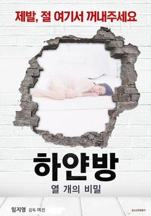 The-White-Room-Ten-Secrets-2021-Korean-Movie-720p-HDRip-Download4a60ccc2c75faada