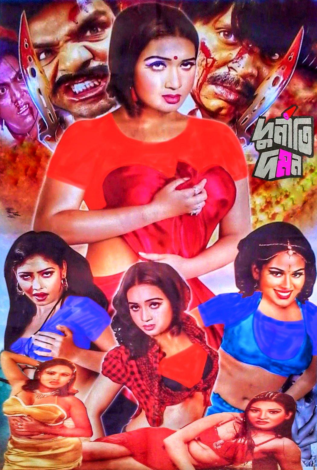 18+ Durniti Domon 2020 Bangla Hot Movie 720p HDRip 700MB MKV