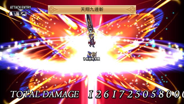 『魔界戰記Disgaea 4 Return』『伊蘇VIII -丹娜的隕涕日-』 將推出繁體中文版的通知  001