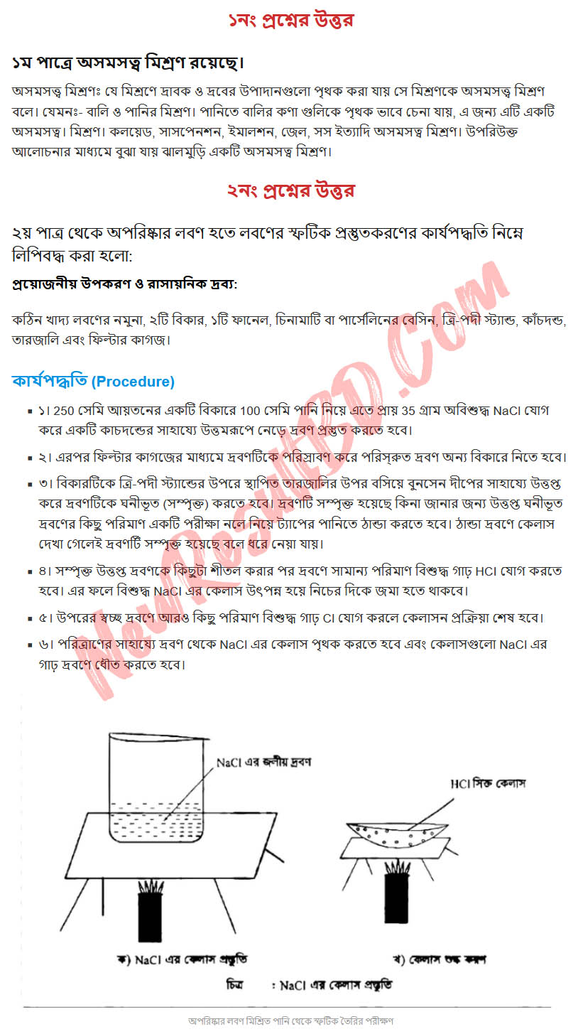 Class 6 Science 19th Week Assignment Answer