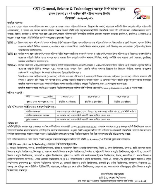 notice-page-001