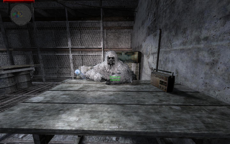 Call of Pripyat - Winter of Death: Ultimatum (1.6.02) (2011) [Repack] by SeregA-Lus