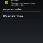 Screenshot-2014-06-18-09-07-39