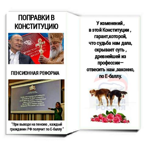 Polish-20200327-174026731