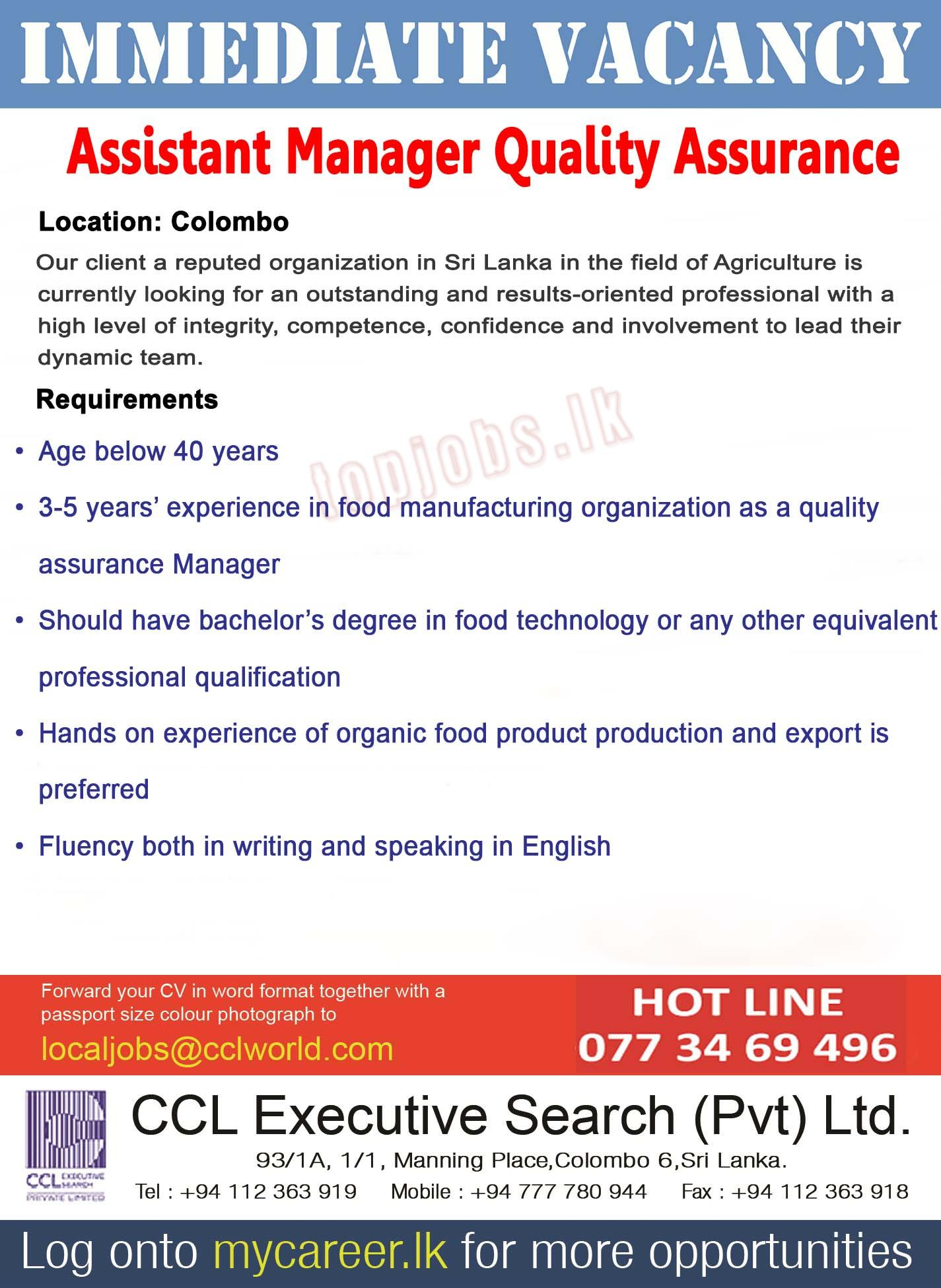 704c-Assistant-Manager-Quality-Assurance