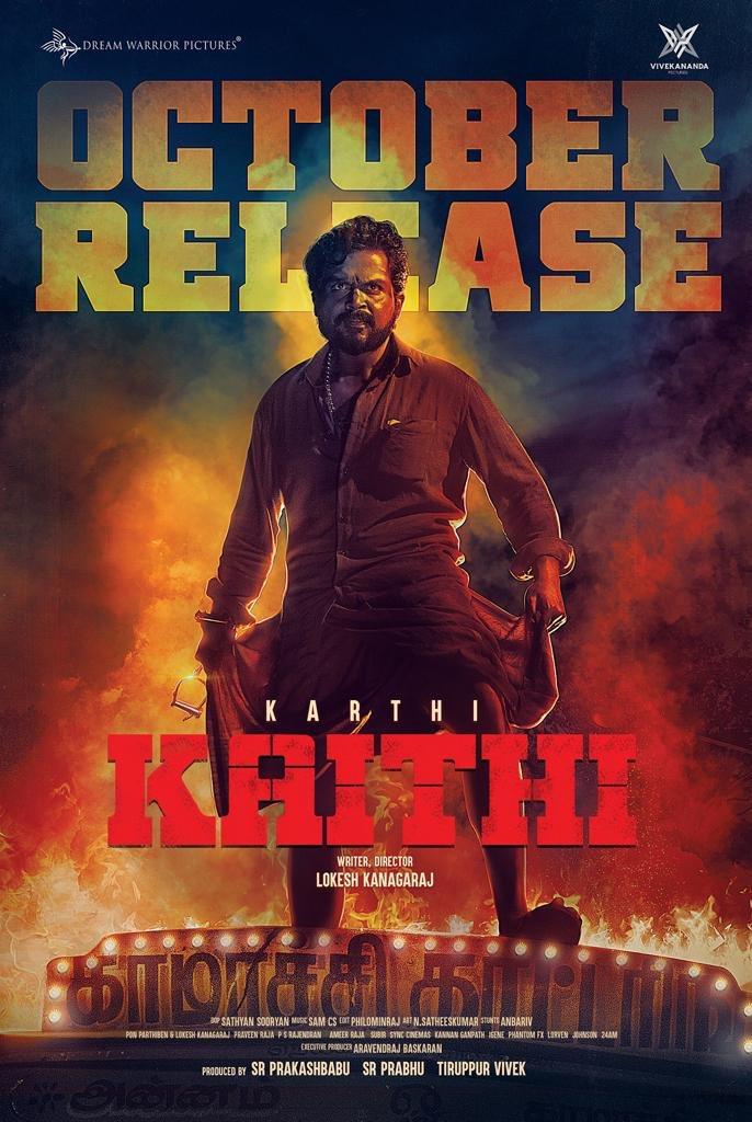 Kaithi 2019 Hindi Dual Audio 720p UNCUT HDRip 1.2GB | 500MB ESubs Download