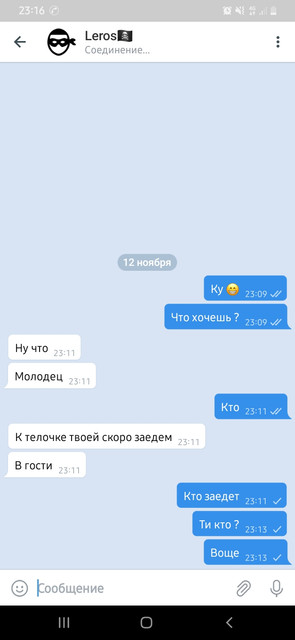 Screenshot-20191112-231611-Telegram
