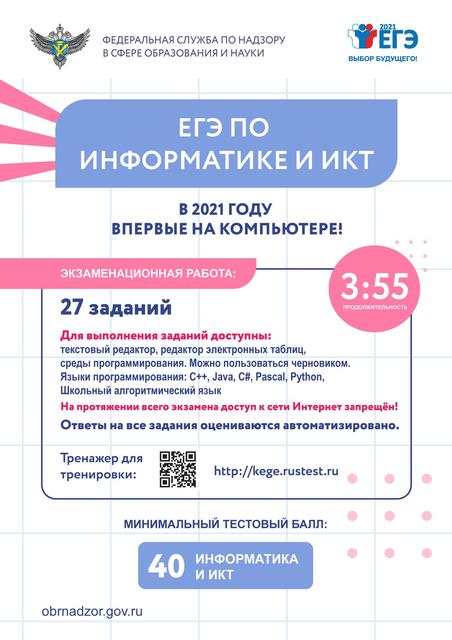 IMG-6638-24-05-21-12-44