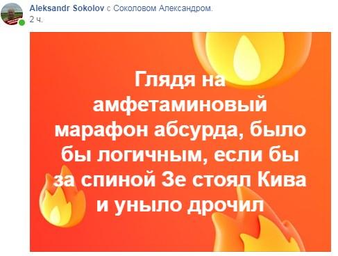 """""""Передайте всім тим, хто там загинув, привіт"""", - Зеленський обмовився, відповідаючи на запитання про Бабин Яр - Цензор.НЕТ 8373"""