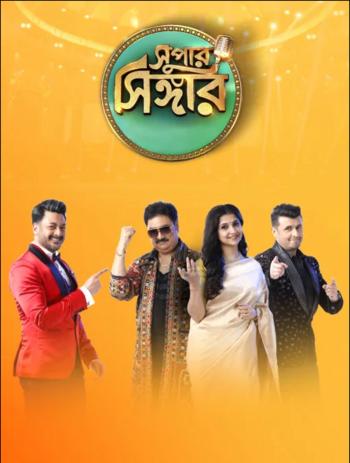 Super Singer Bangla Season 03 -Ep 18 (24th October 2021) 720p | 240p Download