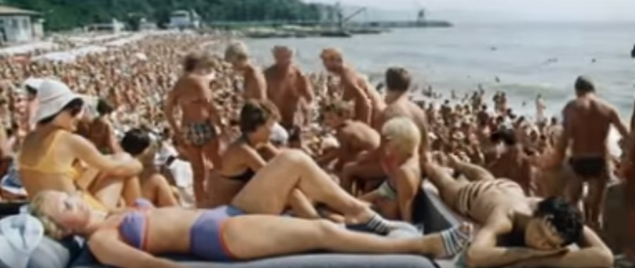 Гайдай Спортлото пляж