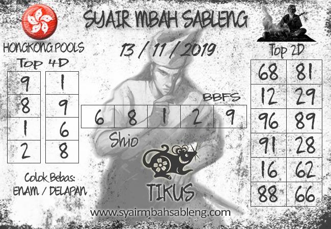 syair-mbah-sableng-32