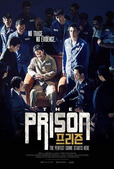 Więzienie bezprawia / The Prison (2017) PL.BDRip.XviD-KiT | Lektor PL