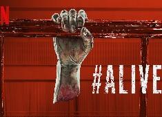 #Alive (2020) 480p + 720p + 1080p WEB-DL x264 English DDP5.1 ESub 269MB + 909MB + 3.19GB Download | Watch Online
