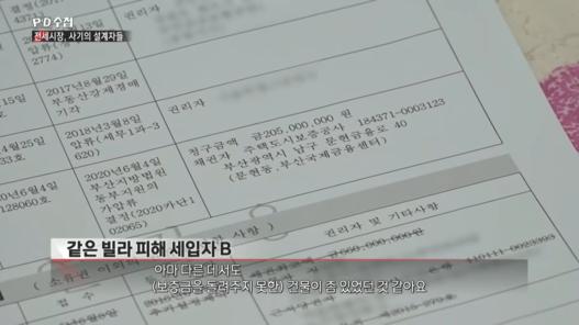 PD-MBC-201117-4-0-screenshot