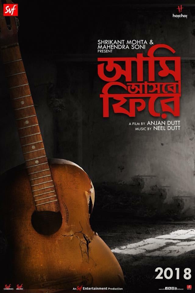 Aami Ashbo Phirey 2018 Bengali 480p HDRip 320MB