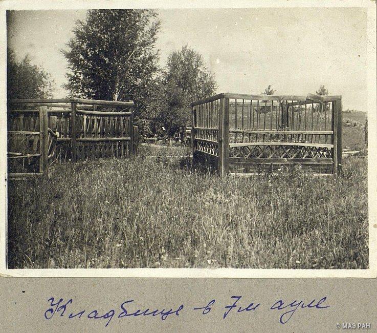 7-1927.jpg