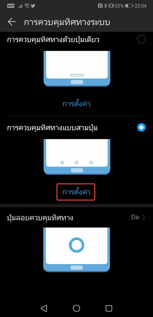 Screenshot-20190110-220400-com-android-settings.jpg