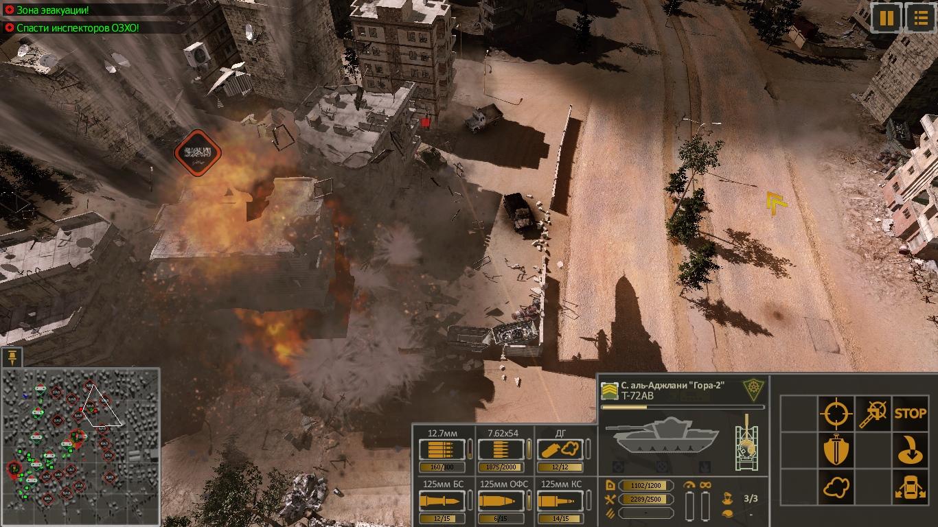 Syrian-Warfare-2021-02-23-02-47-36-595