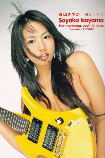 Isoyama-Sayaka-her-mavelous-youthful-days-001