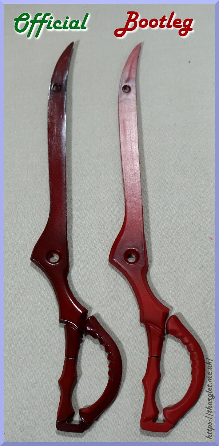 https://i.ibb.co/1ZmB9Rc/scissor-blade-bottom.jpg