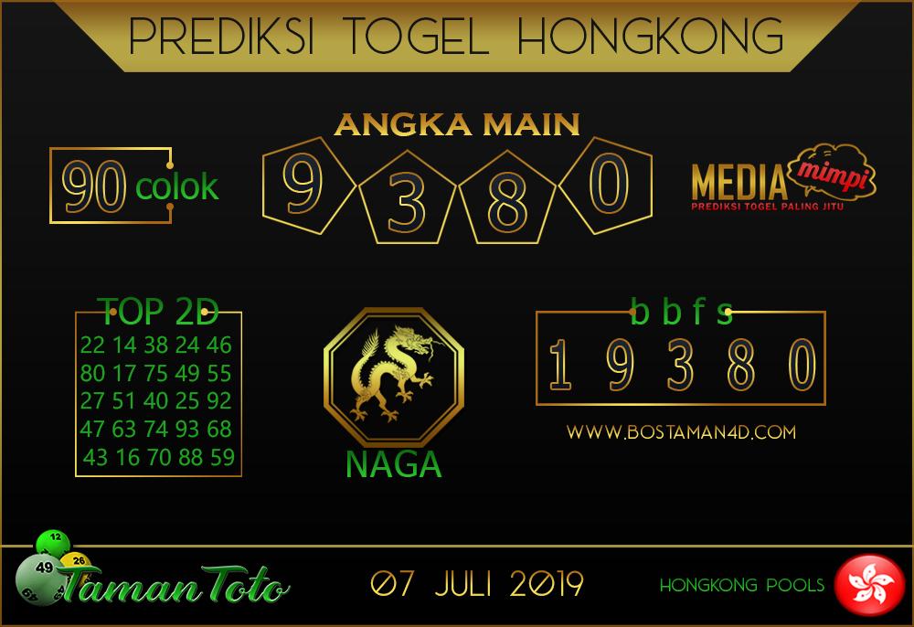 Prediksi Togel HONGKONG TAMAN TOTO 07 JULI 2019