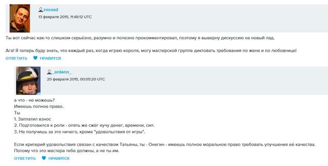 Screenshot-002.png