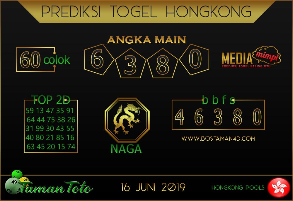 Prediksi Togel HONGKONG TAMAN TOTO 16 JUNI 2019