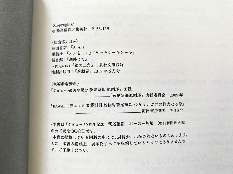 IMG-4696.jpg