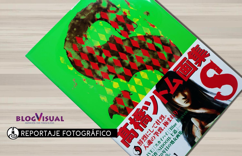 REPORTAJE-ARTBOOK-tsutomu-takahashi-S-banner.jpg