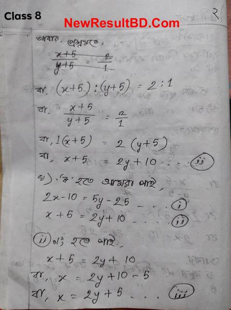 Class 8 Math 6th Week Assignment Answer