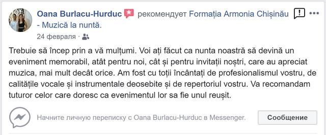 Feedback-Oana-Hurduc-1