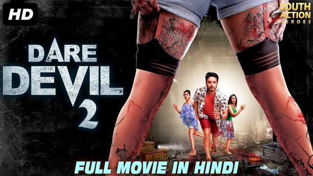 DARE DEVIL 2 (Chitram Bhalare Vichitram) 2019 Hindi Dubbed 480p HDRip 440MB