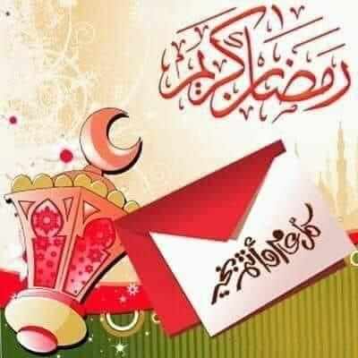 رمضان لأهل سوريا