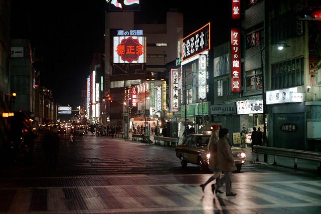 Kobe-City-1