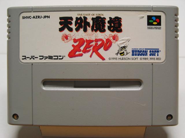 SFC-3830