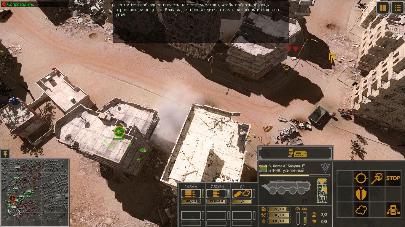 Syrian-Warfare-2021-02-20-02-52-04-435