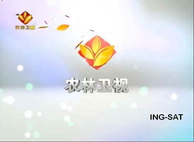 c110-IPTV-China-SXBC-Agriculture-Channel-logo-01