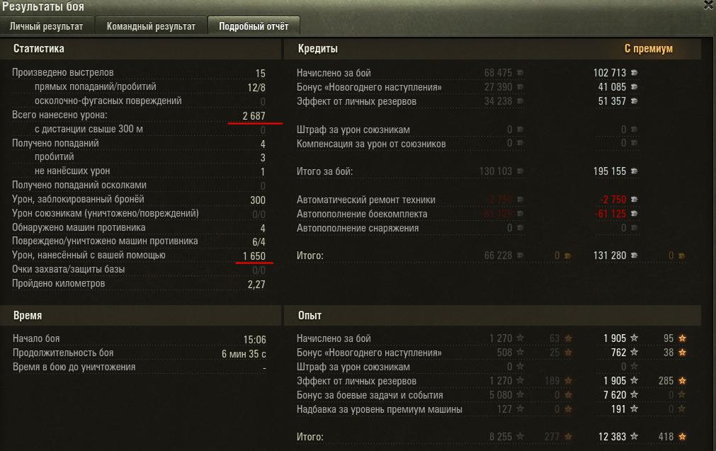 112-battle3-res3.jpg