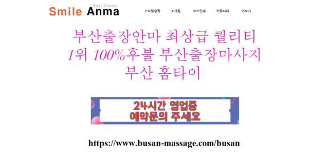 Busan-business-trip