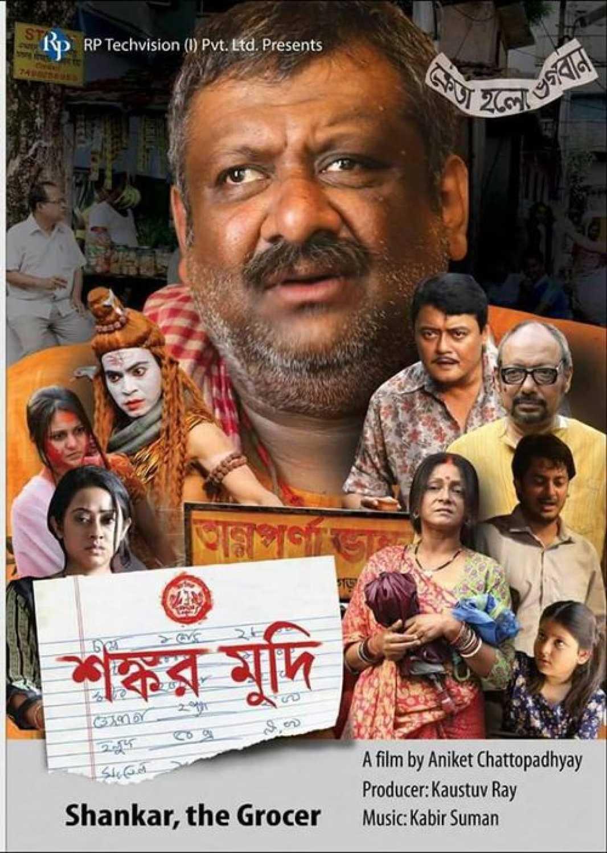 Shankar Mudi (2019) Bengali Movie HDRip 720p